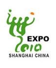 Shanghai 2010 - Logo