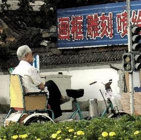 Face à la muraille (Beijing 2004)