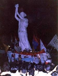 Tiananmen LD 3-6-89