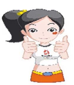 Lever les poings en l'air avec les pouces dressés et dites « Jiayou ! » (Allez !)