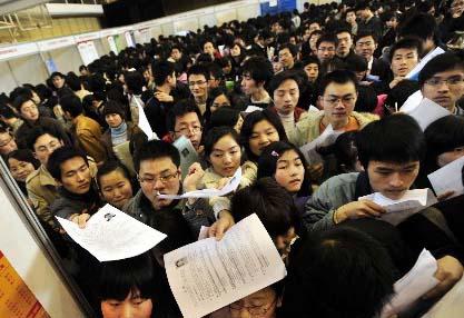 Étudiants chinois (3-13)