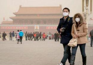 Alerte rouge Beijing 7déc15